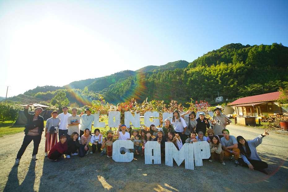 longstay CAMP 2018 ロングステイキャンプ ギャラリー
