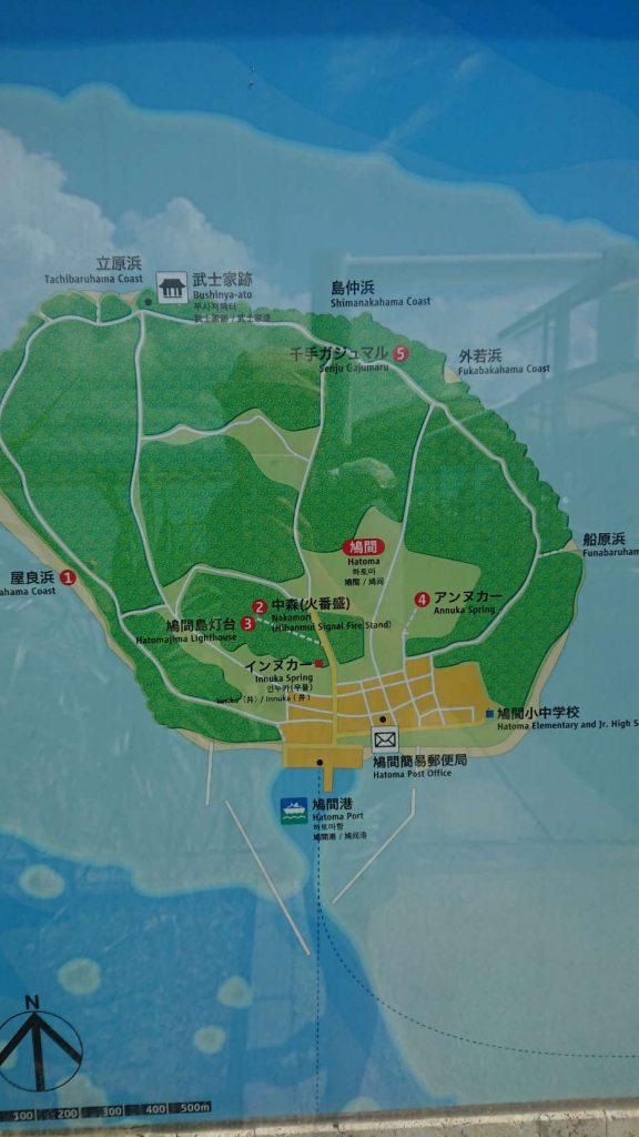 2019年 石垣島 鳩間島 初上陸 八重山諸島 地図 MAP