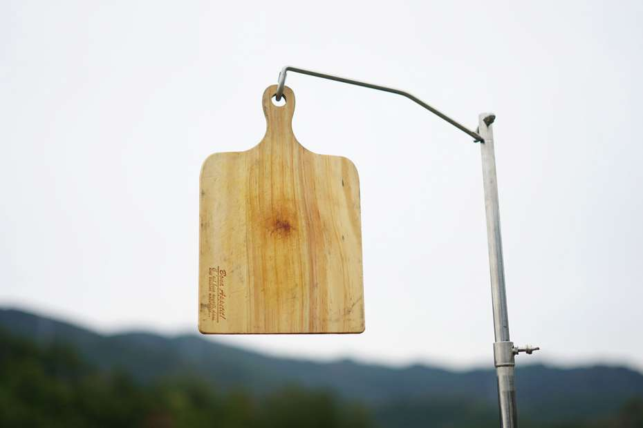 GOOUTCAMP 関西 vol.6 STIHLの森 京都 府民の森ひよしカッティングボード パイルドライバー